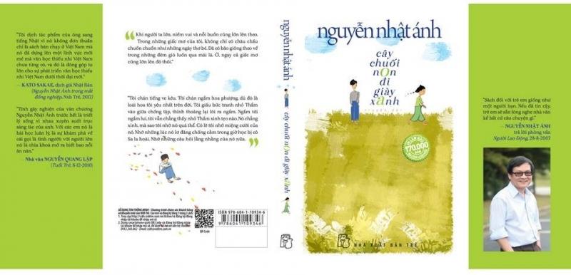 Cây chuối non đi giày xanh - Tác giả Nguyễn Nhật Ánh.