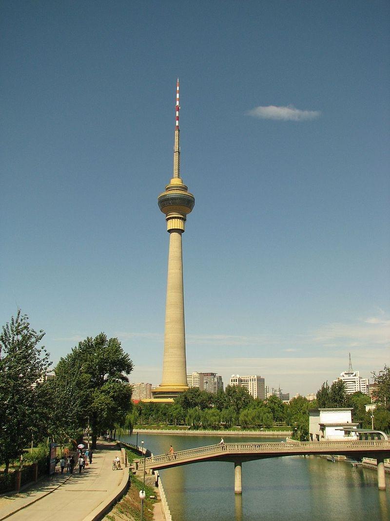 Central Radio & TV Tower có tên đầy đủ là CCTV Tower Beijing TV Tower, là tháp truyền hình của đài Trung ương Trung Quốc