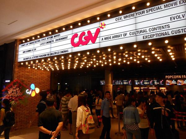 Cụm rạp CGV Aeon Canary Bình Dương