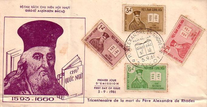 Hình ảnh Cha Alexandre de Rhodes trên một số tờ tiền của Việt Nam Cộng Hòa thời bấy giờ