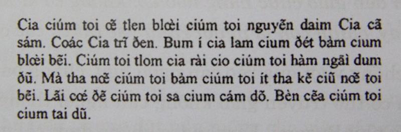 Bản kinh Lạy Cha năm 1632, do Cha Francisco de Pina và một thanh niên giáo dân người Việt lần đầu dịch sang tiếng Việt