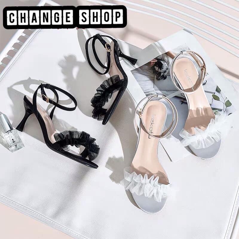 Change Shop