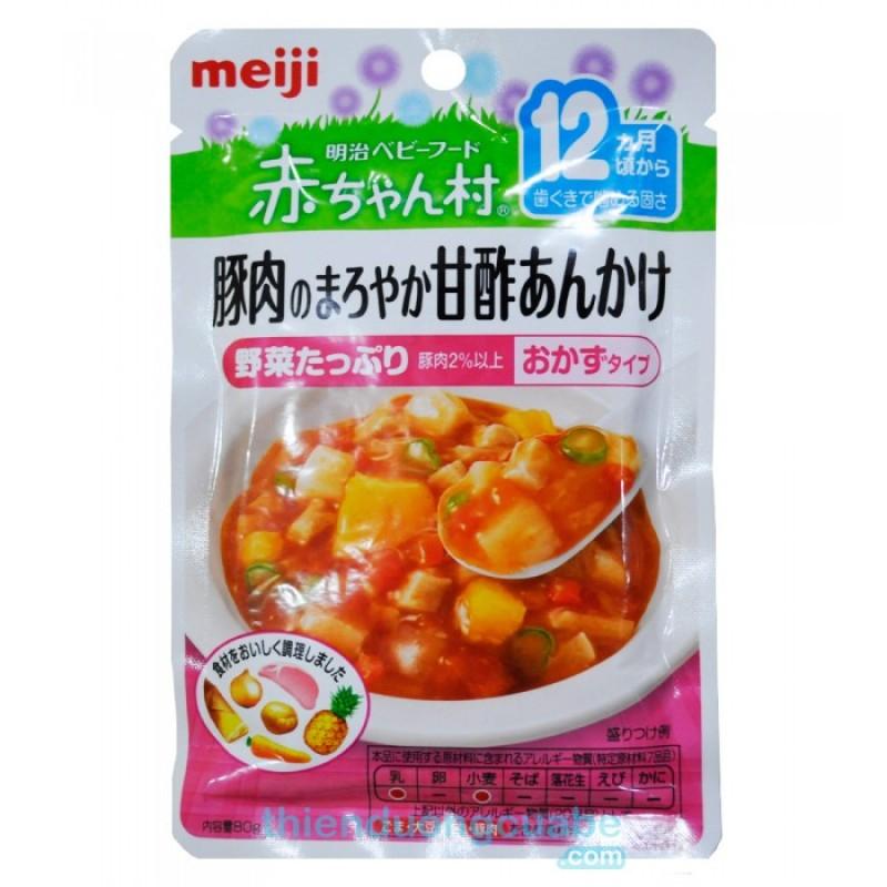Cháo ăn liền Meiji có nhiều hương vị khác nhau kích thích bé thích ăn và tập cho các bé làm quen dần với bữa ăn hằng ngày