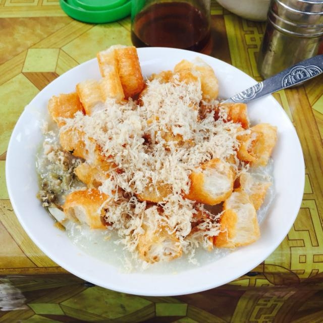 Vu Ngoc Phan porridge porridge