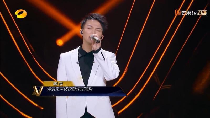 Châu Thâm được biết đến nhiều nhất qua ca khúc