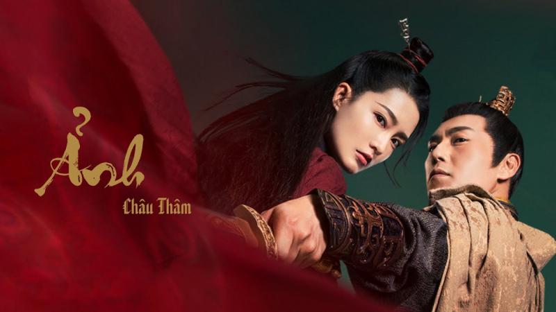 Châu Thâm đã tham gia hát ca khúc cho rất nhiều phim truyền hình