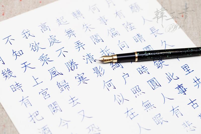 Chép đi chép lại các từ vựng tiếng Trung nhiều lần sẽ làm cho bạn quen tay