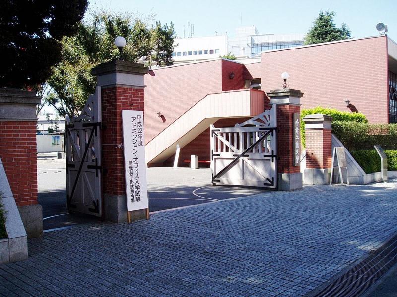 Trường Đại học Chiba