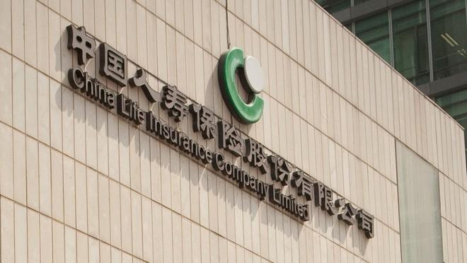 Tập đoàn bảo hiểm hàng đầu Trung Quốc