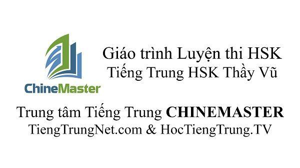 ChineMaster là một trung tâm tiếng Trung có tiếng tại Hà Nội cùng mức học phí khá hợp lý