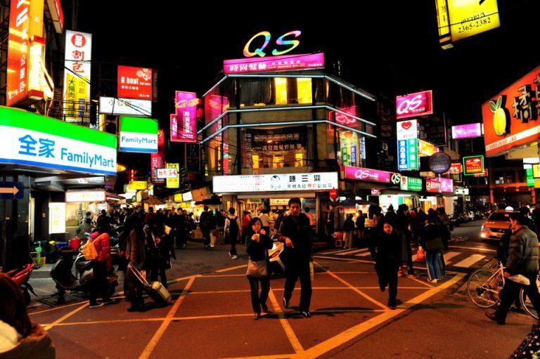 Chợ đêm Gongguan - Đài Bắc