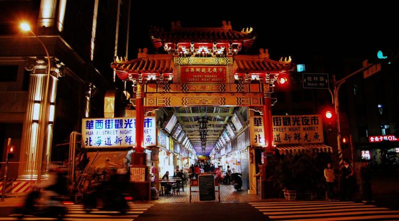 Chợ đêm Huaxi - Đài Bắc