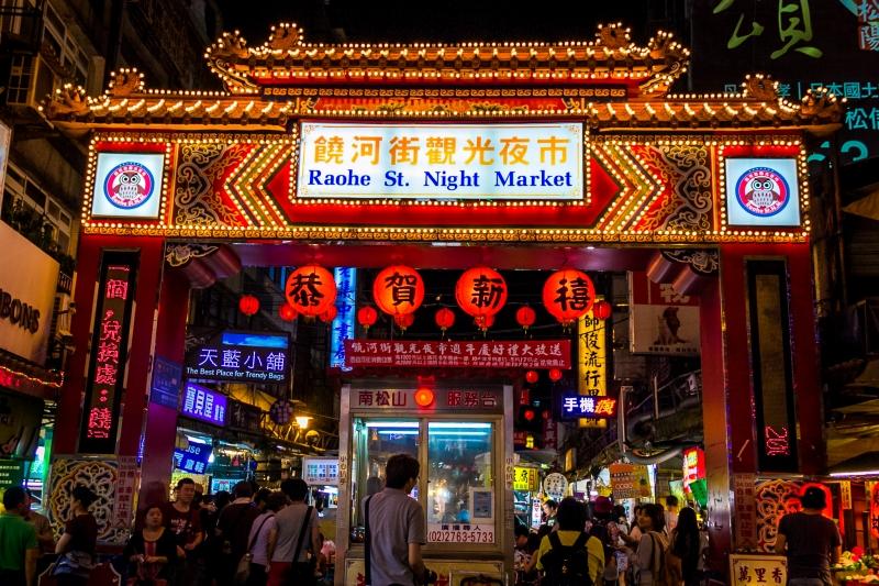 Chợ đêm Nhiêu Hà - quận Tùng Sơn, thành phố Đài Bắc, Đài Loan