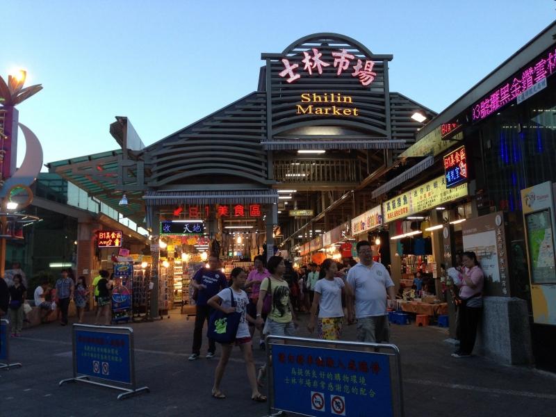 Cổng chợ Shilin