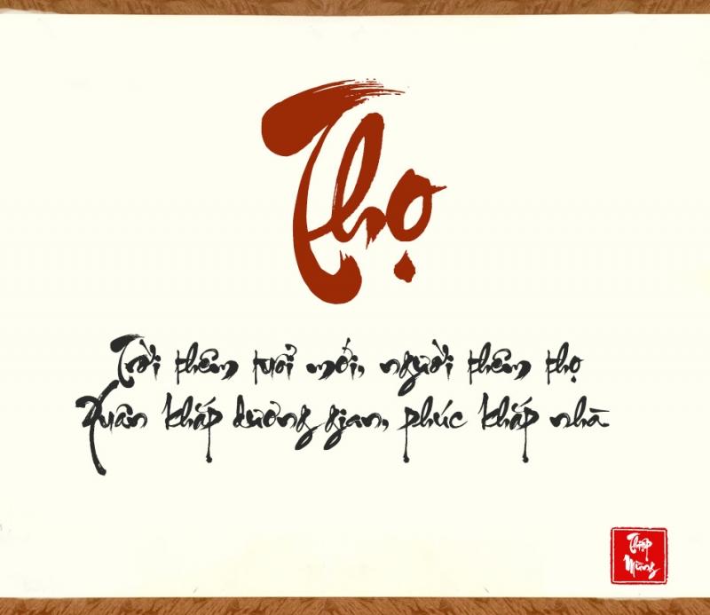 Chữ Thọ được xin rất phổ biến trong dịp Tết