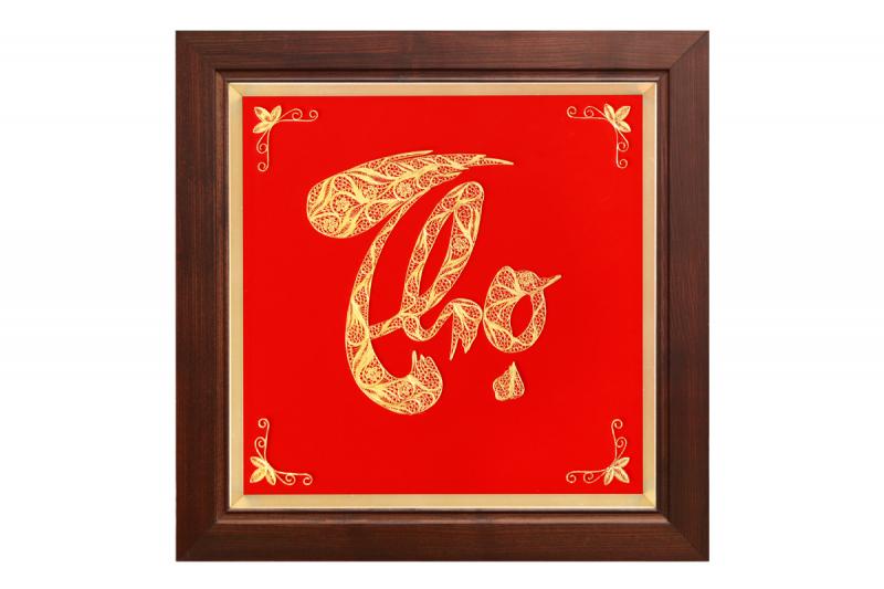 Chữ Thọ biểu tượng cho sự sống lâu trăm tuổi
