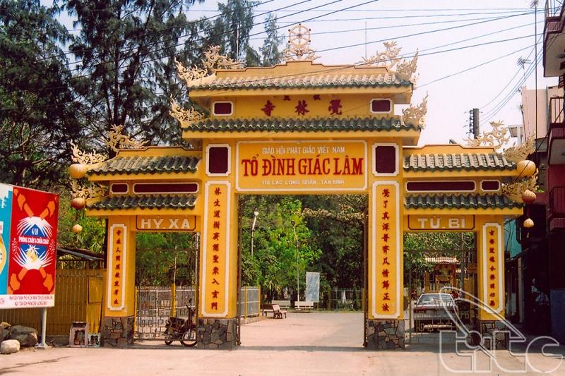 Lối vào Tổ Đình Giác Lâm