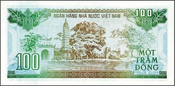 Chùa Phổ Minh (tờ 100 đồng)