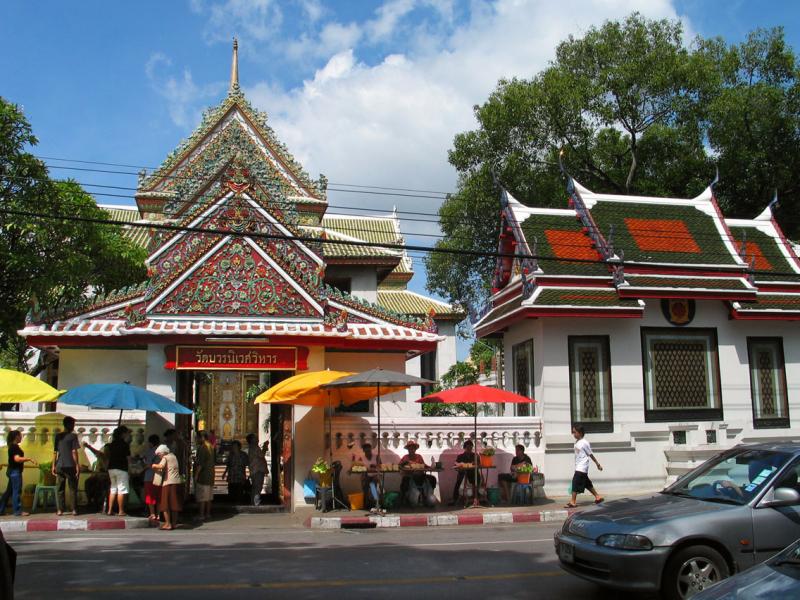 Chùa Wat Bowonniwet