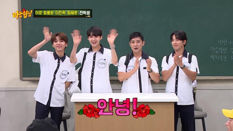 Lee Joon, Jung Yong Hwa, Lee Jin Hyuk, Jeong Se Woon tham gia Knowing Brother