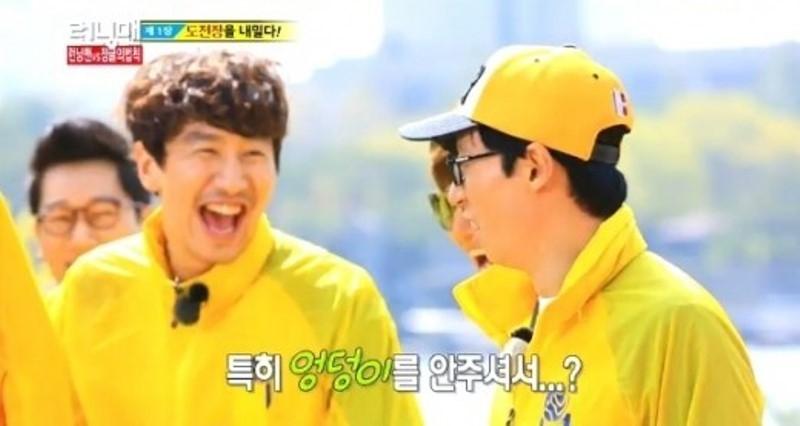 Top 10 chương trình thực tế hài hước nhất Hàn Quốc