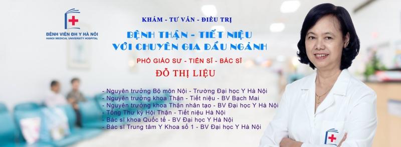 Chuyên khoa Sản phụ khoa – Phòng khám số 1, Bệnh viện Đại học Y Hà Nội