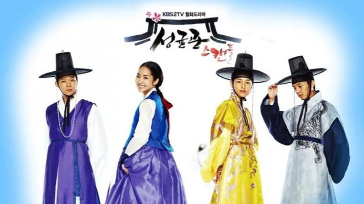Các nhân vật trong bộ phim Chuyện tình Sungkyunkwan