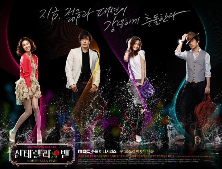 Yoona và các diễn viên chính
