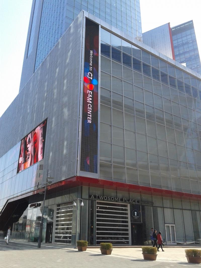 Tòa nhà CJE&M