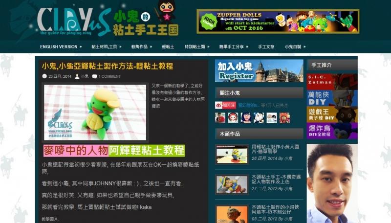 Clayus.com