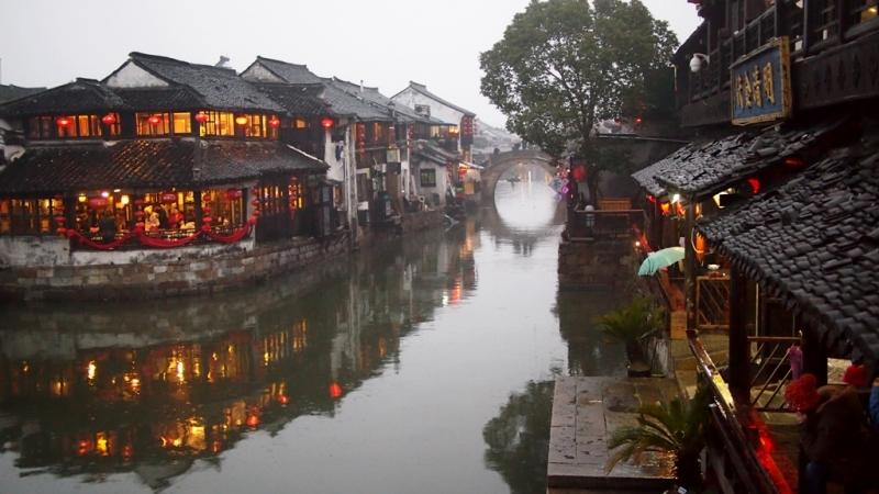 Cổ trấn Tây Đường, Trung Quốc