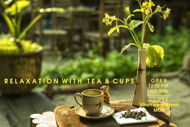 Cocobana Tea Rooms & Garden