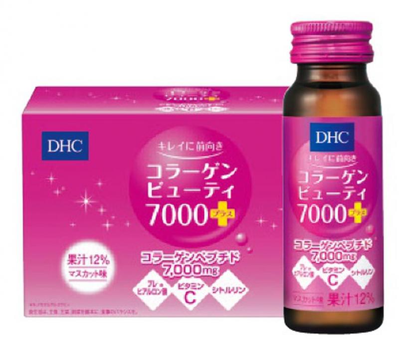 Collagen DHC Beauty 7000