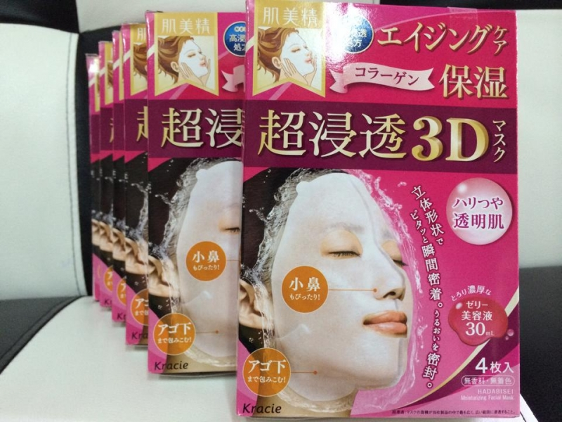 Collagen Kanebo Kracie 3D Face Mask