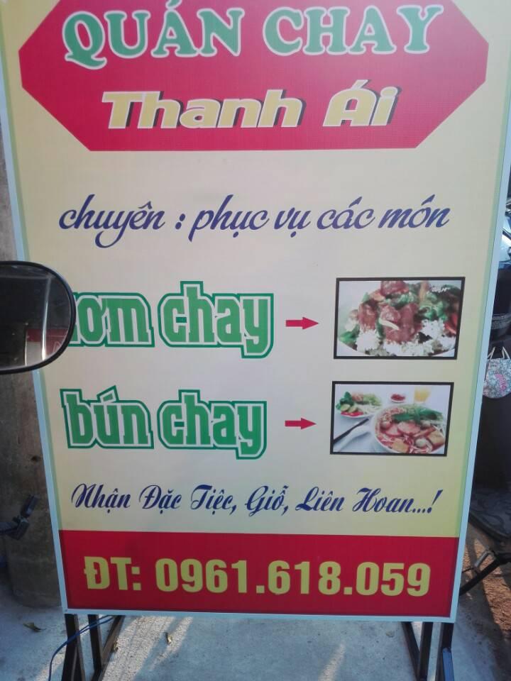 Cơm chay Thanh Ái