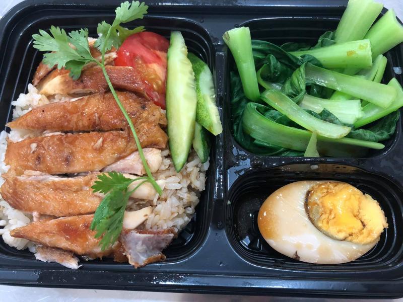 Cơm Gà Hải Nam - Bình Giã