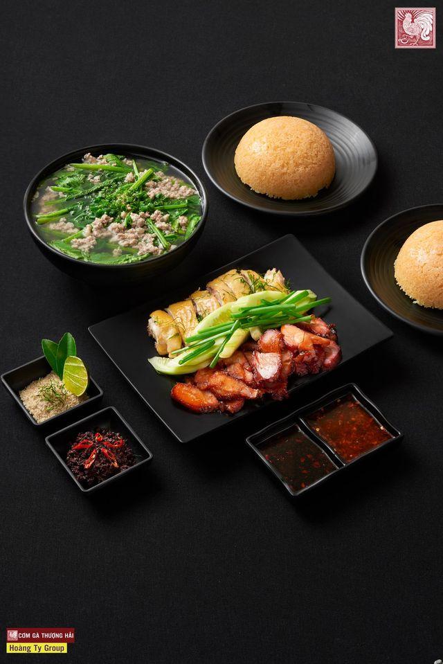 Shanghai Chicken Rice