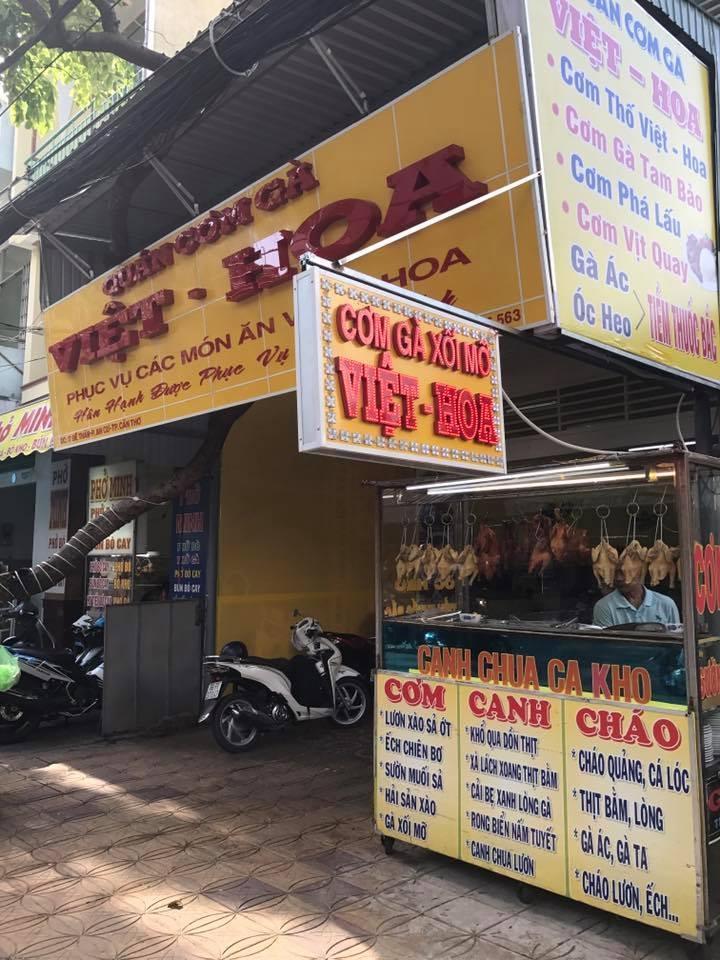 Top 6 quán cơm gà nhất định phải ghé qua ở Cần Thơ