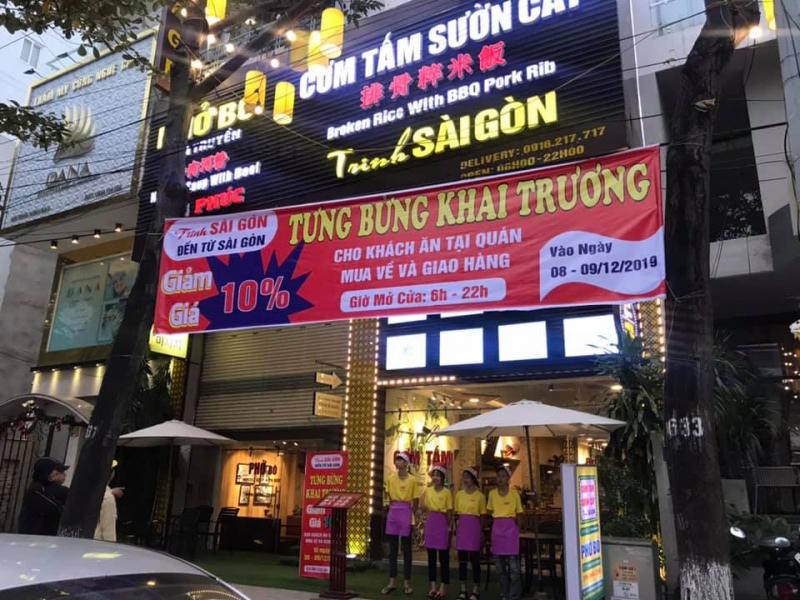Cơm Tấm  Sườn Cây-  Trinh SaiGon