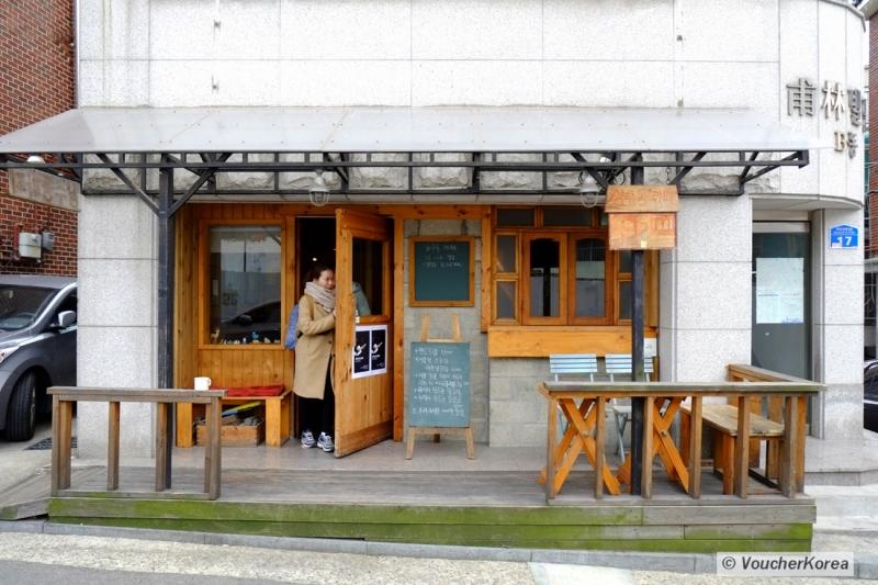 Con đường cà phê Sangsu-dong