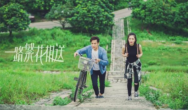 Chung Hán Lương - Giang Sơ Ảnh