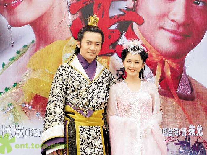 Công chúa Jang Na Ra và Hoàng đế Tô Hữu Bằng nè