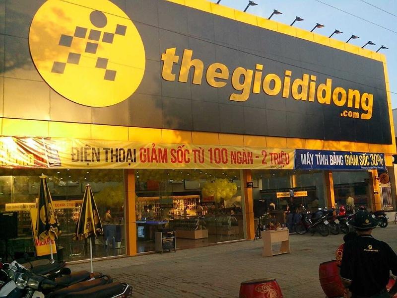 Một cửa hàng thuộc hệ thống Thegioididong.com