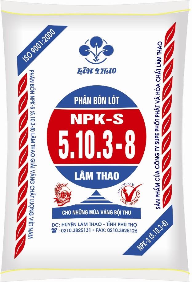 Sản phẩm phân hỗn hợp NPK của công ty cổ phần Supe phốt phát và hóa chất Lâm Thao.