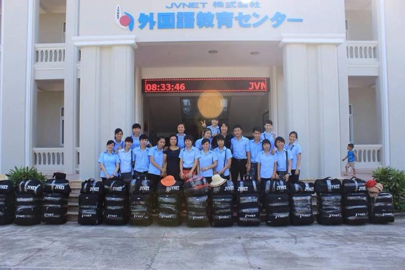 Công ty Cổ phần Thương mại Phát triển Kỹ thuật và Nhân lực Quốc tế (JVNET)