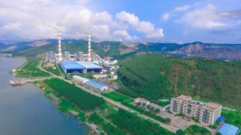 Công ty Cổ phần Nhiệt điện Quảng Ninh