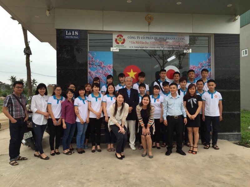 Công ty du học Thanh Giang Conincon