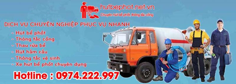 Công ty kỹ thuật vệ sinh môi trường đô thị Hà Nội