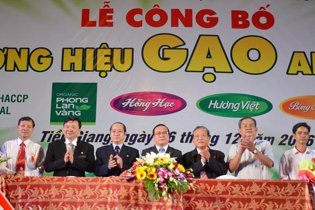 Công ty lương thực Tiền Giang