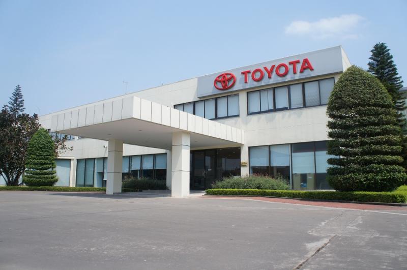 Công ty ô tô TOYOTA Việt Nam (TMV)